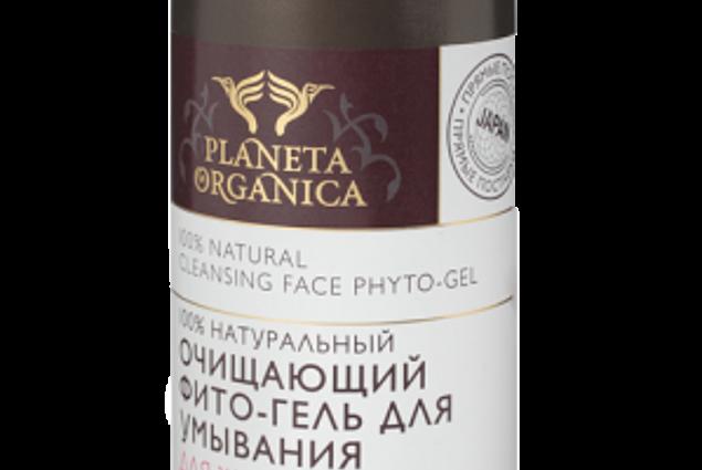 Planeta Organica Phyto čistilni gel za mastno in kombinirano kožo Ocene