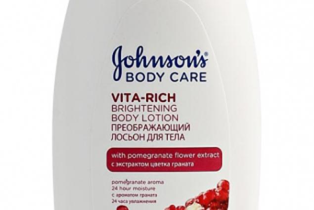 JOHNSON'S Pielęgnacja ciała Balsam do ciała VITA-RICH z ekstraktem z kwiatów granatu Komentarze