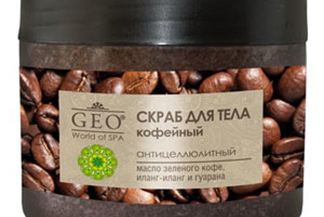 Piling za tijelo Тимекс Geo World of Spa Kava Komentari