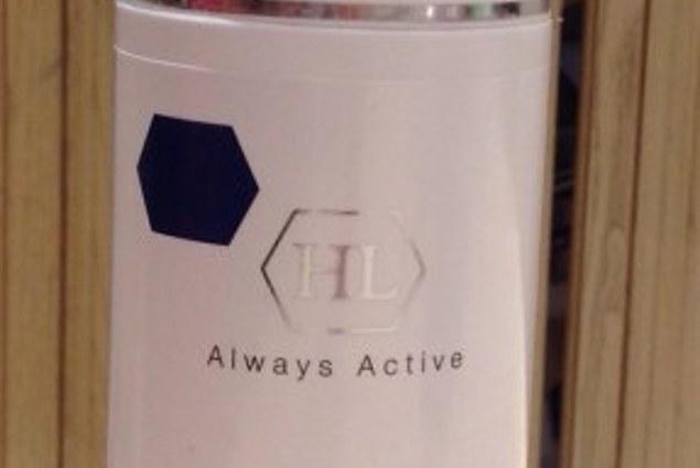 Holy Land kozmetika Bio Repair gel za čišćenje gela Komentari