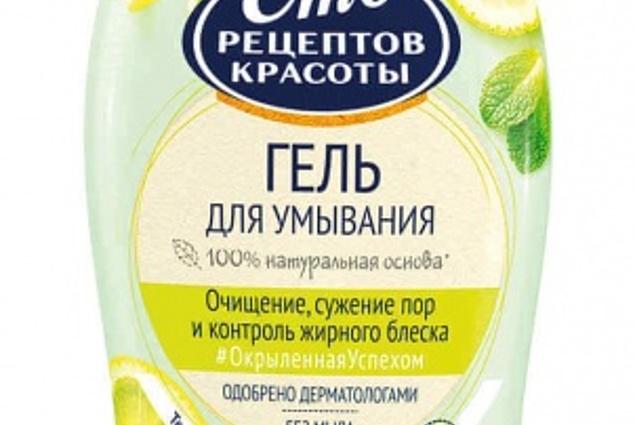 Gel za pranje lica Sto recepata za uljepšavanje Limun-Menta, Đumbir je s mineralnom vodom Komentari