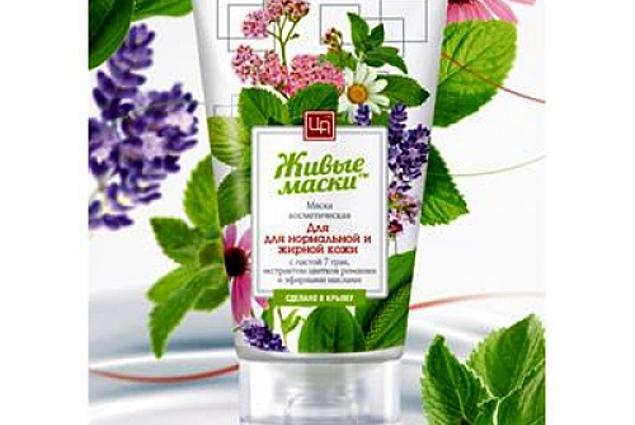 """Yüz maskesi 7 bitki macunu, papatya çiçeği özü ve uçucu yağlar içeren normal ve yağlı ciltler için """"Canlı maskeler"""" aromaları Yorumları"""