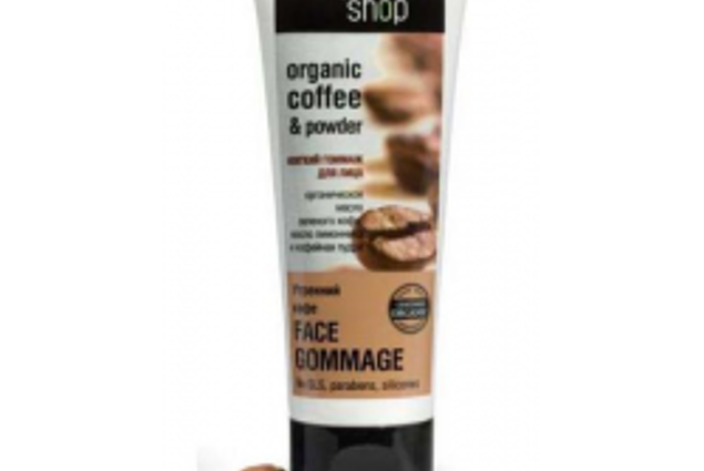 """Peeling fir d ' Gesicht ORGANIC SHOP """"Morgenkaffee"""" Stëmmen"""