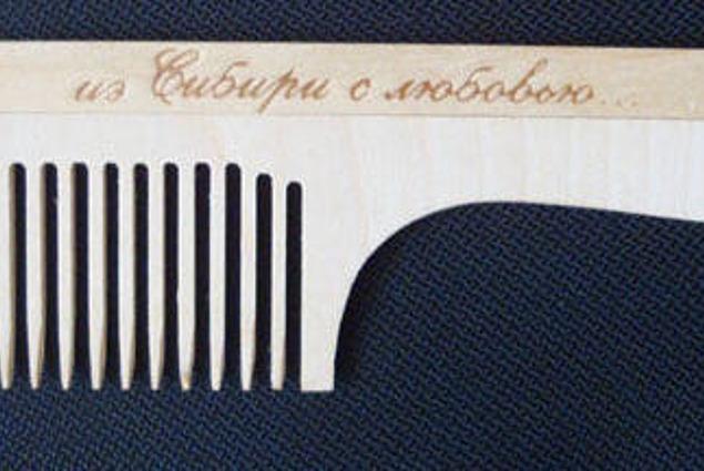 Krehër Nga Siberia me dashuri prej druri krehër me të trajtojë  Komente