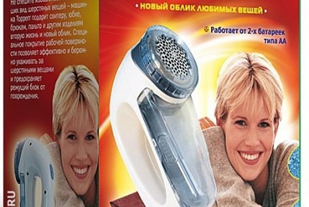জন্য মেশিন grooming Topperr এবি 90 রিভিউ
