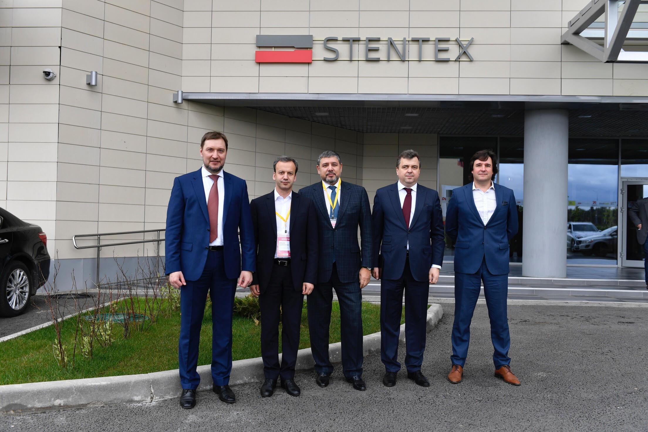 Компания стентекс официальный сайт ангстрем компания официальный сайт