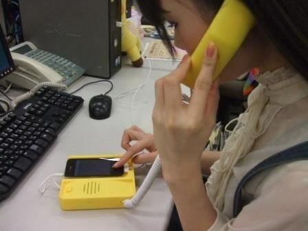 phonephone-3