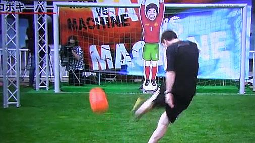 Лионель месси против вратаря робота футбол
