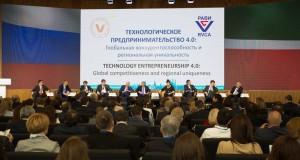 В конце апреля в Иннополисе прошел Российский венчурный форум