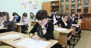 Школьники из Москвы все чаще побеждают на олимпиадах