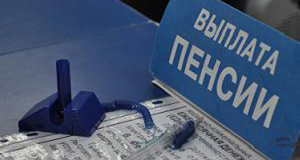 Владимир Ефимов рассказал, почему в Москве растет эффективность и прозрачность экономики
