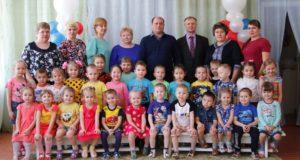 Детский сад «Буратино» открылся после капитального ремонта в поселке Шерловая Гора благодаря СУЭК