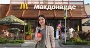 Макдоналдс поможет двум миллионам молодых людей найти работу