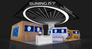 Компания Suning представит инновационную экспозицию на выставке CES 2019
