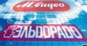 Группа «М.Видео-Эльдорадо» представила итоги развития рынка смартфонов за январь-сентябрь