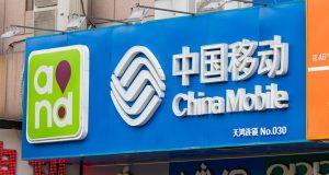 Совместный продукт ZTE и China Mobile получил премию на PT Expo China 2019