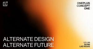Дебют первого концептуального телефона OnePlus состоится на СES 2020