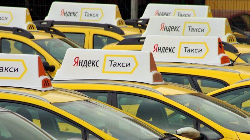 Компания «Эльдорадо» совместно с «Яндекс.Такси» запустила бесконтактную доставку техники