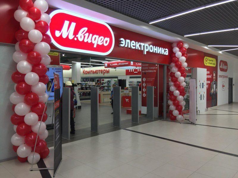 Компания «М.Видео-Эльдорадо» наладила продажу смартфонов и бытовой техники по фиксированной цене