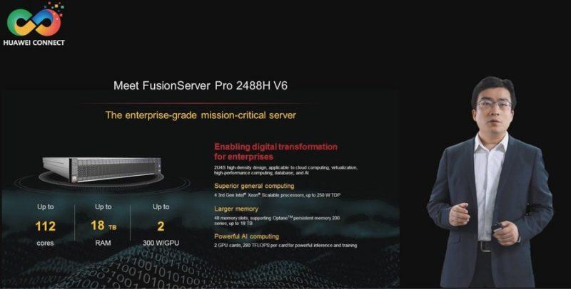 Выпуск интеллектуального сервера нового поколения анонсировали Huawei и Intel
