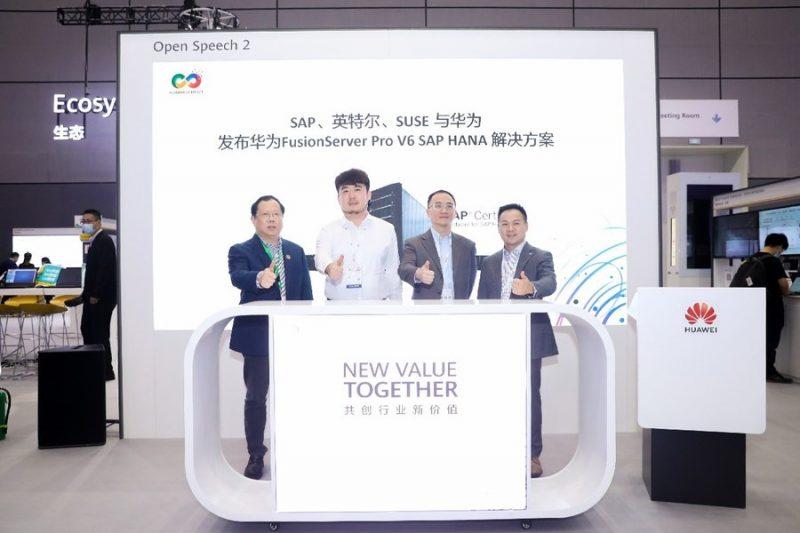 Презентацию платформы FusionServer ProV6 SAPHANA провела Huawei