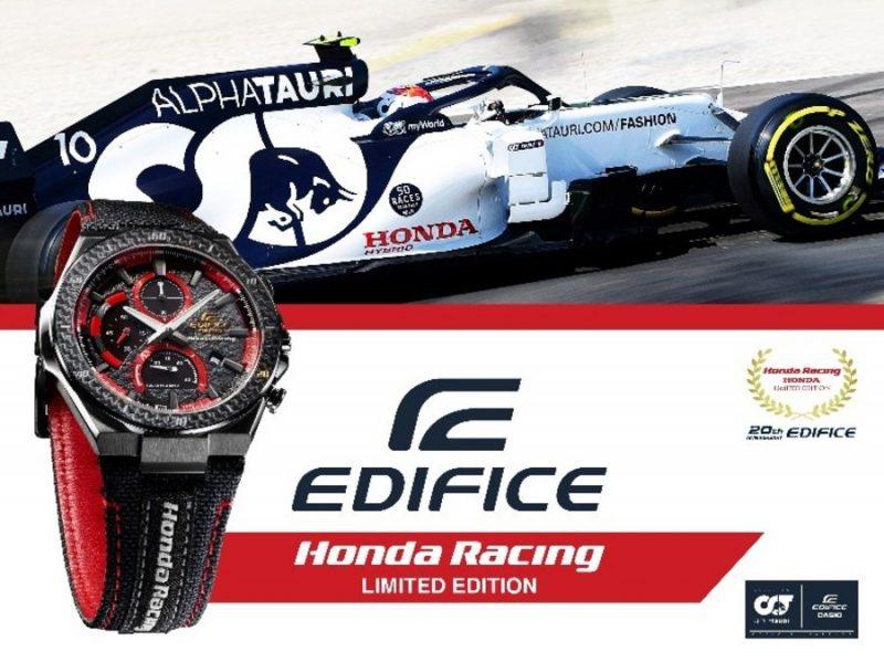 Casio и Honda Racing совместно разработали модель часов серии EDIFICE