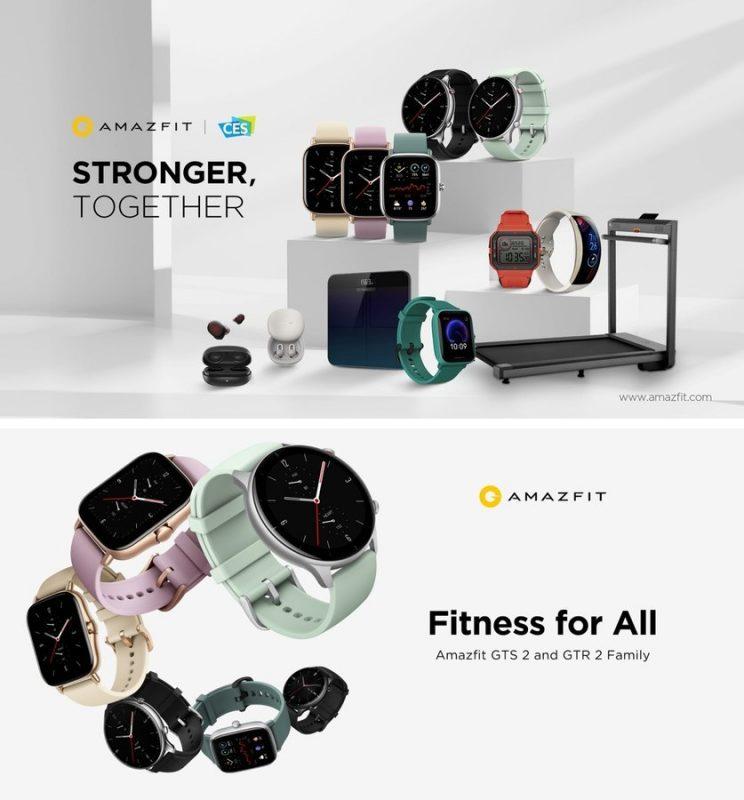 Серию революционных продуктов на выставке CES 2021 покажет Amazfit