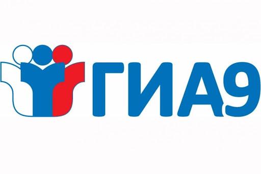 Около 95 тысяч москвичей примут участие в ГИА-9