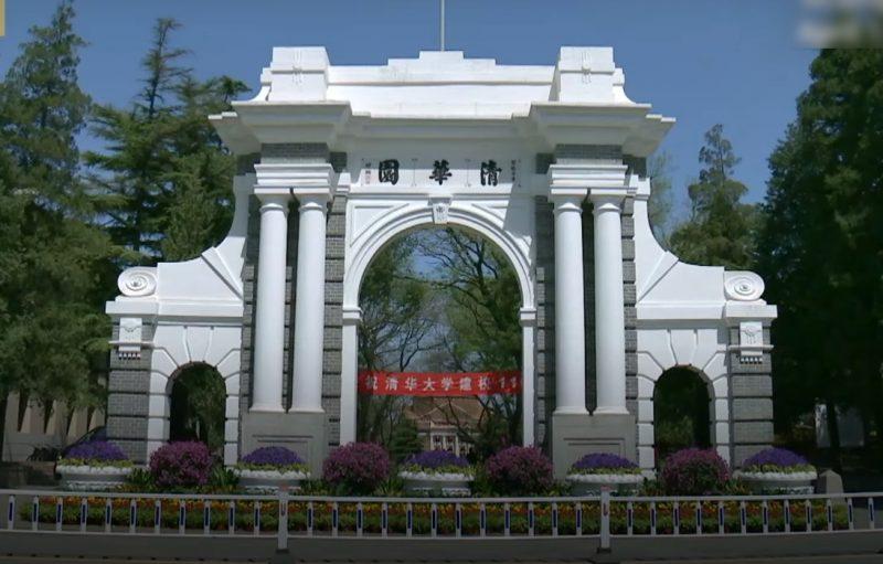 CGTN: Университеты должны играть жизненно важную роль в процессе модернизации Китая