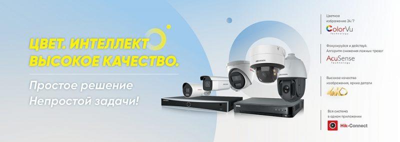 Ряд флагманских разработок для обеспечения безопасности представляет Hikvision