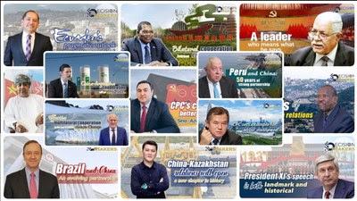 CGTN: КПК подает пример для глобального развития