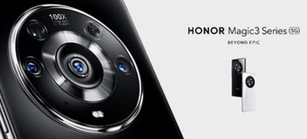HONOR объявляет всемирную презентацию своего легендарного флагмана — серии HONOR Magic3