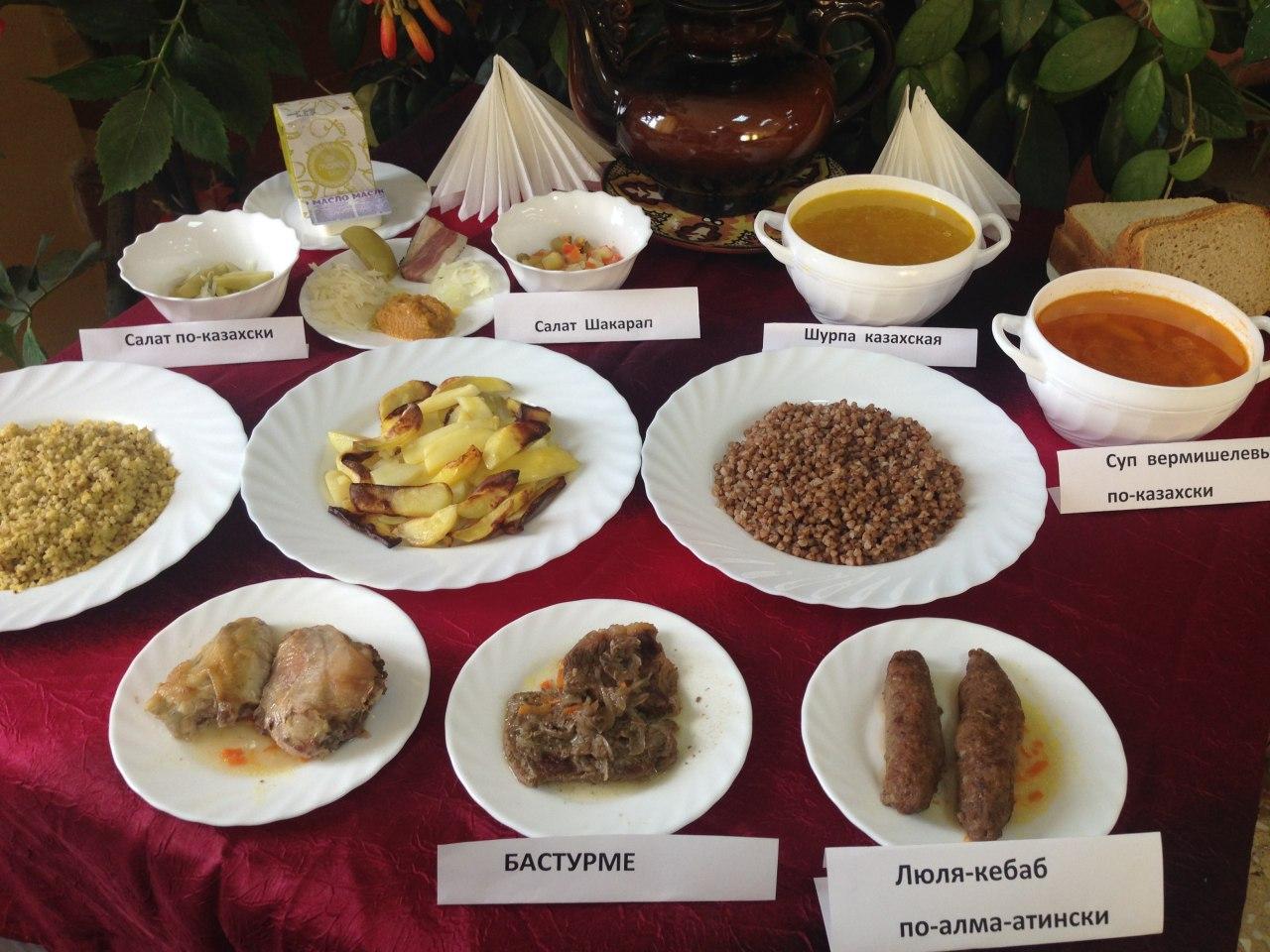 На первое – шурпа, на второе – бешбармак: в армии проходят дни национальной кухни