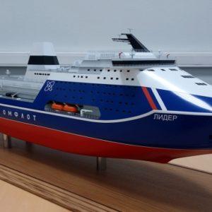 Судоверфь «Роснефти» построит сверхмощный ледокол «Лидер»