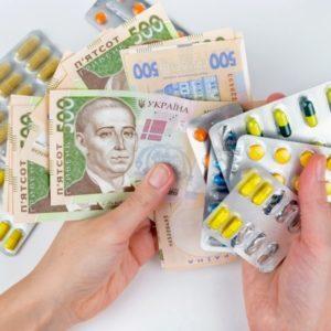 Минздрав Украины обновил перечень «Доступных лекарств»
