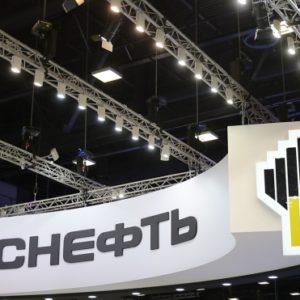 Вице-президент «Роснефти» по правовым вопросам ушла в отставку