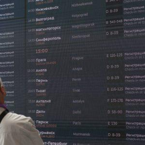 Авиабилеты за границу подорожали минимум на 5–8% из-за падения рубля
