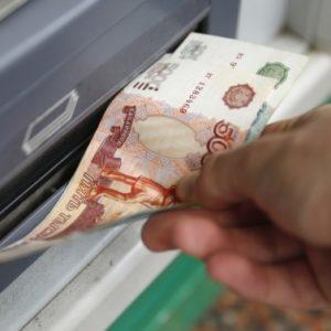 Подозрительные деньги. Могут ли банки отказывать в возврате средств вкладчикам