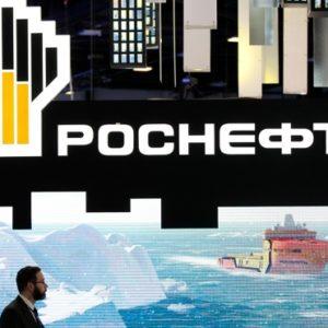 «Роснефть» списала почти 50 млрд руб. из-за налогового маневра