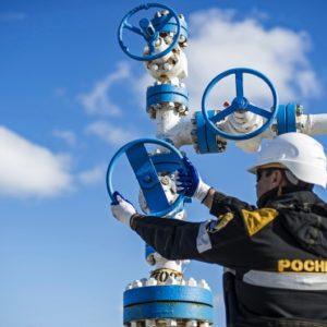 «Роснефть» начала обратный выкуп своих акций на $2 млрд