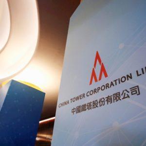China Tower побила рекорд по сумме IPO за последние два года