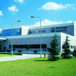 Boehringer Ingelheim начинает строить новый завод