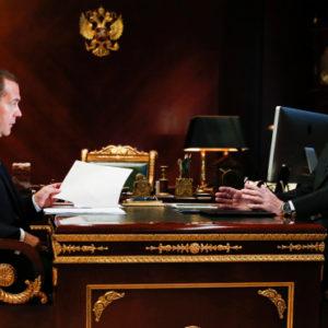 РСПП направил Медведеву свой проект по регулированию рынка криптовалюты