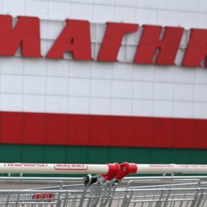 «Магнит» заплатит своими акциями за фармдистрибьютора «СИА Групп»