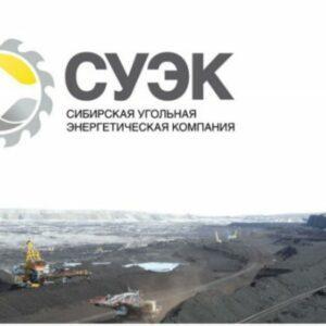 Более 200 млн рублей АО «СУЭК» инвестирует в здоровье красноярских горняков