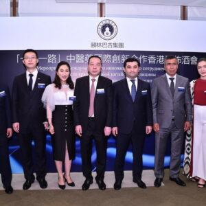 Дочернее предприятие Yilin Bagu Group освоит бизнес-потенциал китайской медицины