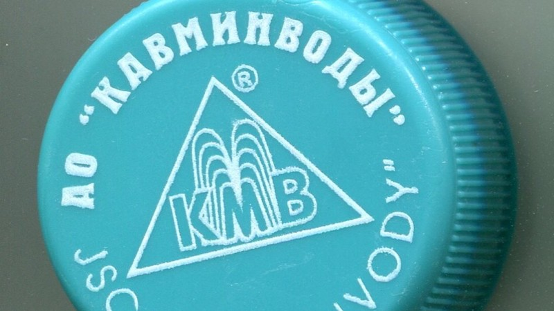 АО «Кавминводы» поддержало силы врачей Москвы и Санкт-Петербурга