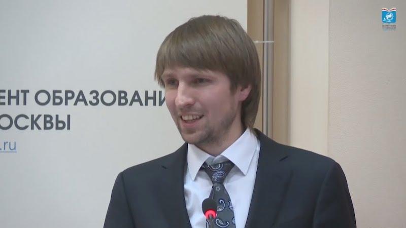 Андрей Зинин рассказал о дистанционных курсах повышения квалификации учителей московских школ