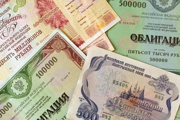 АО «Коммерческая недвижимость ФПК «Гарант-Инвест»: седьмой выпуск биржевых облигаций размещен в полном объеме