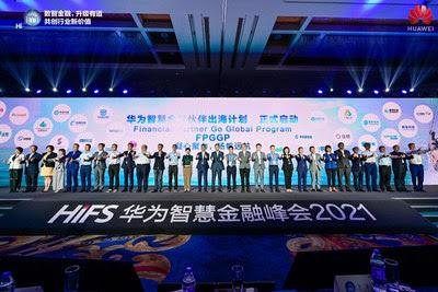 Huawei: ускорение цифровизации финансов и совместное создание новых ценностей